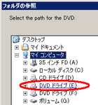 DVD2.PNG